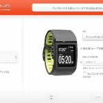 Nike+ Sportwatch GPS レビュー(使ってみた編その2)