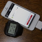 adidasのmiCoach CONNECTをiPhone 5で使う?
