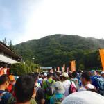 第16回 北丹沢12時間山岳耐久レースに参加してきました