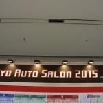 TOKYO AUTO SALON 2015に行ってきた