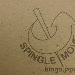 SPINGLE MOVEのSPM-198を買った