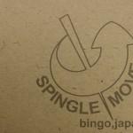 SPINGLE MOVEのSPM-198を買った