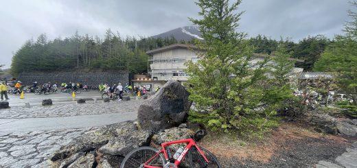 富士山五号目